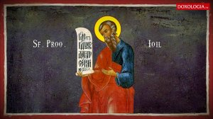 CALENDAR ORTODOX 19 NOIEMBRIE. Ce sfânt este sărbătorit astăzi?