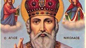 Mesaje de Sf. Nicolae. Cele mai frumoase mesaje, urări și felicitări pe care le poți trimite de Sfântul Nicolae