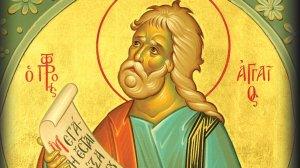 CALENDAR ORTODOX 16 DECEMBRIE. Ce sfânt este sărbătorit astăzi?